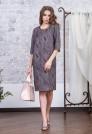 элегантное платье из шерсти для офиса
